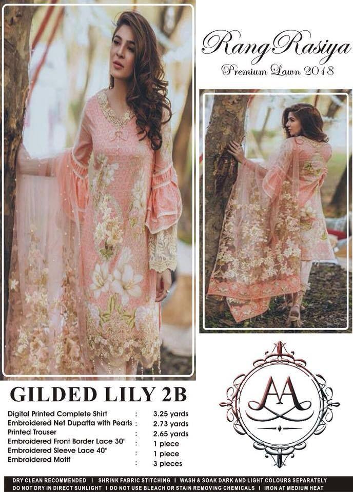 b4e6163d1a Rangrasiya Lawn Suit | Dresses | Lawn suits, Dresses, Pakistani ...