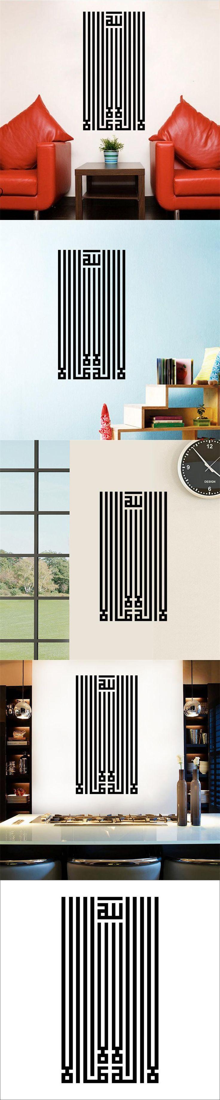 Islamic Muslim art BismillAllah Er Rehman Ur Rahikm wall sticker Inspiration home decor wallpaper ZY5603 $4.88