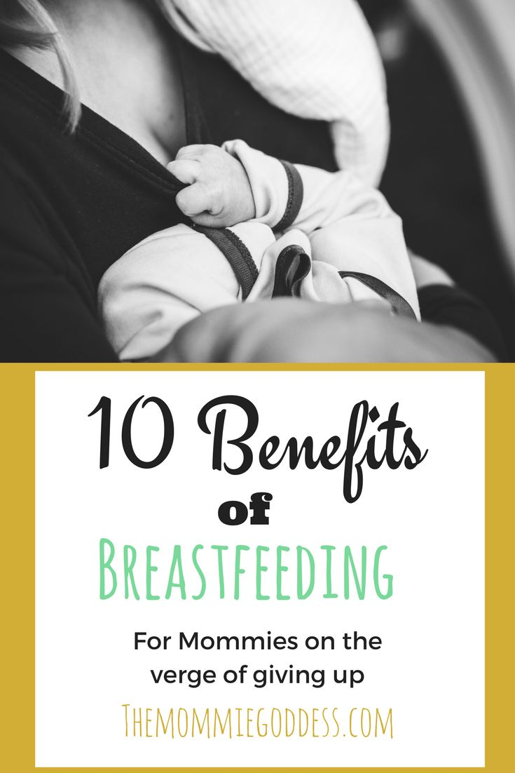 On the fence about whether or not you should breastfeed or continue breastfeeding, read this blog post for 10 unconventional benefits of breastfeeding. Breastfeeding support for new moms. #breastfeeding #blackmoms #breastfeedingtips