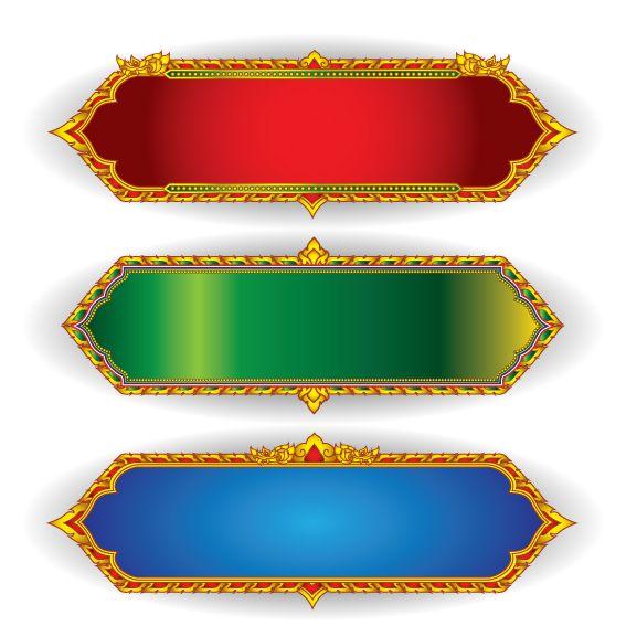 Frame Thai04 02 61 Jpg 567 567 Pixels Banner Background Images Flex Banner Design Studio Background Images