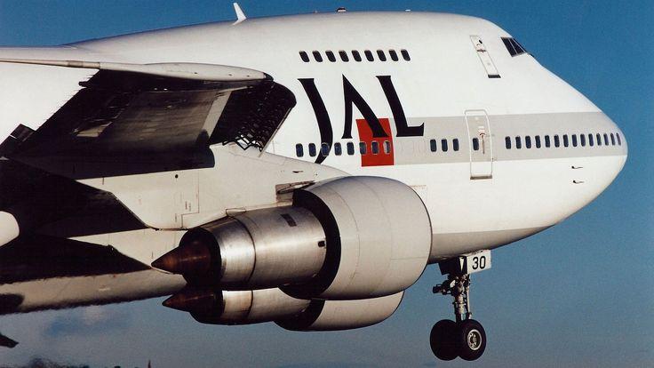 Japan Airlines JAL Flight 123 'Explosive Decompression'