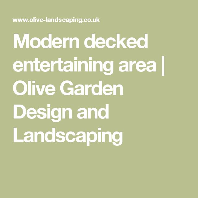 Modern decked entertaining area | Olive Garden Design and Landscaping
