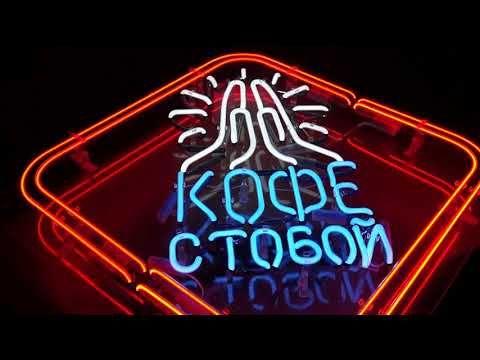 Неоновая вывеска 70*70 см, для Кофейни   www.frs-ag.ru