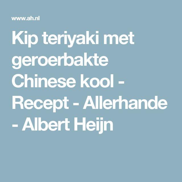 Kip teriyaki met geroerbakte Chinese kool - Recept - Allerhande - Albert Heijn