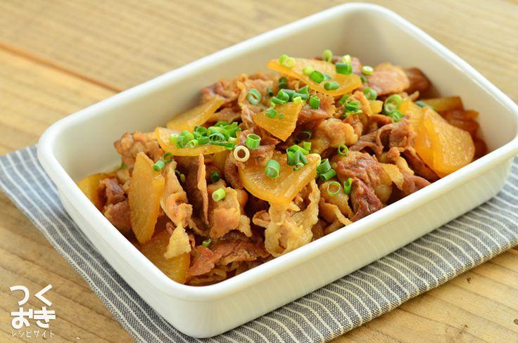 薄切りの大根に味がよく染みた、こってり味の炒め煮レシピ。豚肉を使ったメインおかずですが、大根1/2本使い切りで野菜も摂れます。冷凍しても味落ちせず、おいしく食べられる作り置きレシピです。冷蔵保存5日