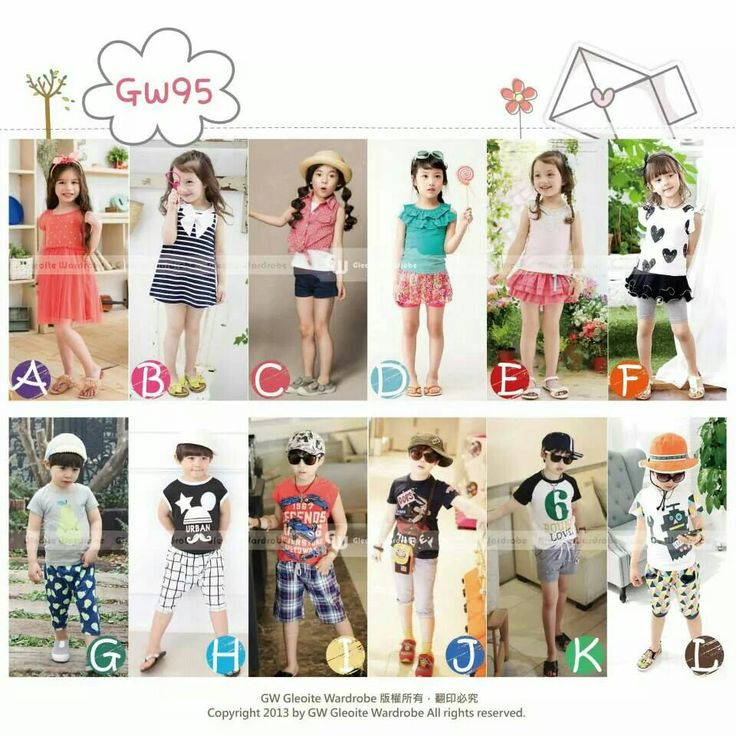 GW95 FASHION STYLE SIZE 95-140 FIT TO 2T-7T