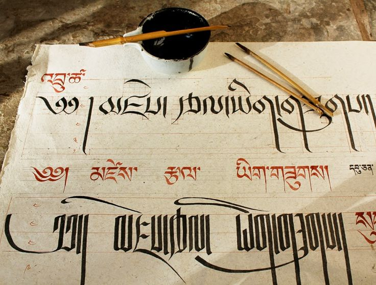 Examples of the Drutsa, Uchen and Tsugring script styles. Tibetan calligraphy