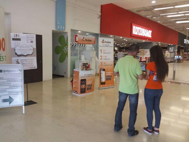 Παρουσίαση του Pockee στο super market Carrefour στον Άλιμο 19-20/9 #pockee