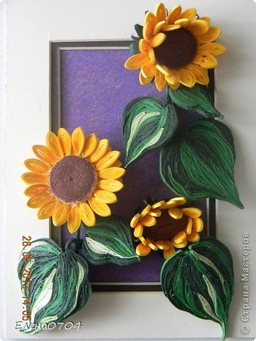Painting mural drawing beginning of the school year Quilling Sunflowers - fragments of a sunny day photo paper strip 1