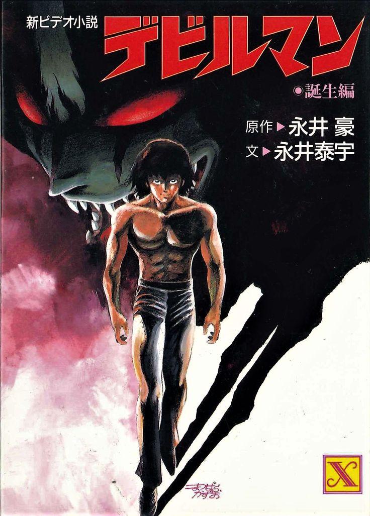 48+ Junji ito books pdf info
