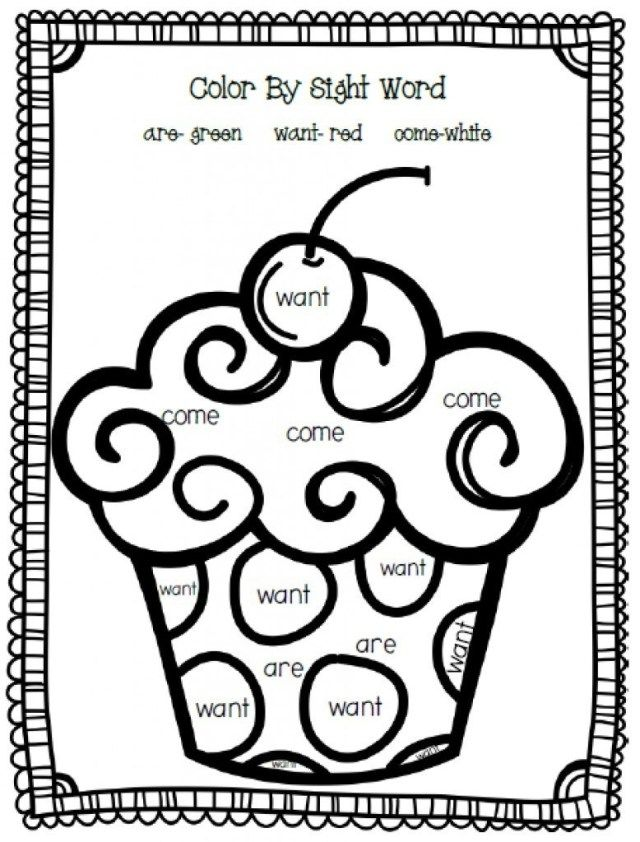 25 Inspired Photo Of Sight Word Coloring Pages Entitlementtrap Com Kindergarten Worksheets Sight Words Sight Word Worksheets Sight Words Kindergarten Free printable color word worksheets