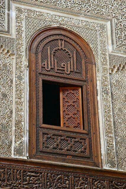 Beautiful Islamic art from MOROCCO