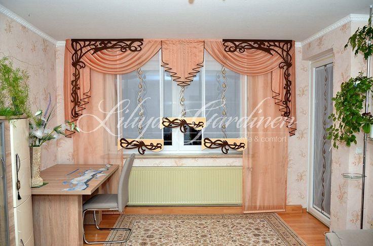 Wohnzimmer « Gardinen Liliya