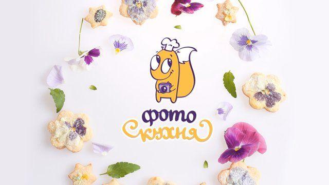 Сookies with violets  edible flowers, food, foodphoto, photokitchen, simxa, simxa.com.ua, Фото-кухня, готовим, еда, публикации, съедобные цветы, цветы  Камера/монтаж: Евгения Драч Стиль/еда: Ольга Драч  photokitchen.com.ua  https://vimeo.com/97699829   #edibleflowers  #edible #flowers, #food, #foodphoto, #photokitchen, #simxa, simxa.com.ua, #Фото-кухня, #готовим, #еда, #съедобные #цветы, #цветы #video
