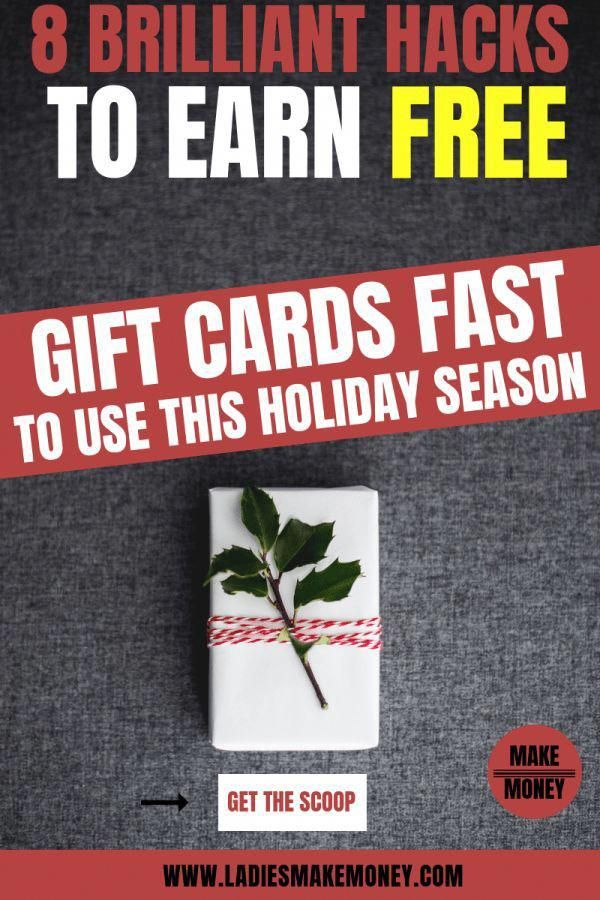 want to learn how to get free gift cards fast to use towards your christmas gifts they are a ways you can get free gift ca gift for christmas ideas
