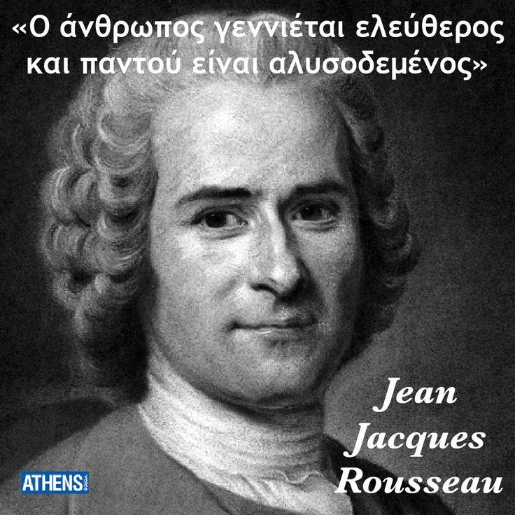 Γεννήθηκε στις 28 Ιουνίου 1712
