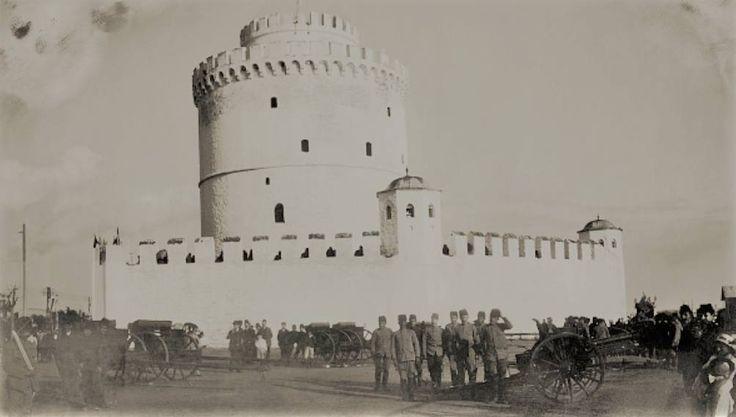 Λευκός Πύργος με περιτείχισμα το 1911