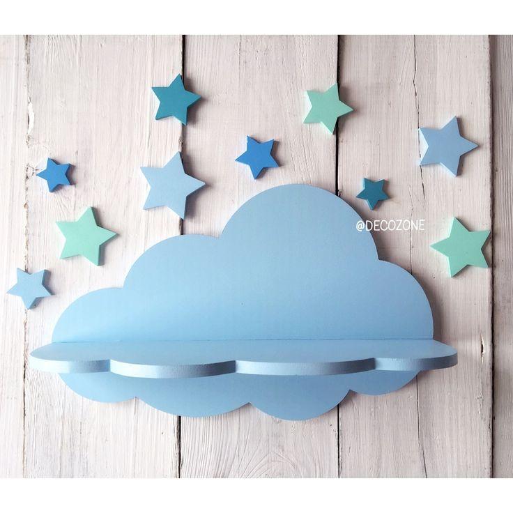 Купить Полка - облако - полка, полка-облако, облака, полочка, для детей, детская комната