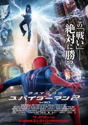 映画『アメイジング・スパイダーマン2』のポスター デイン・デハーンの作品