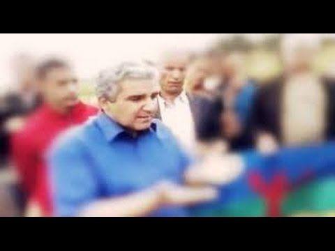 Bouaziz Ait Chebib réagit sur l'actualité en Kabylie