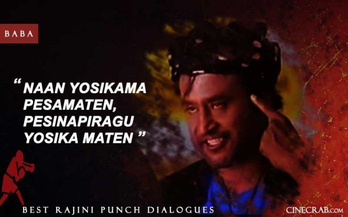 27 Rajini Punch Dialogues Proves How He Connects In