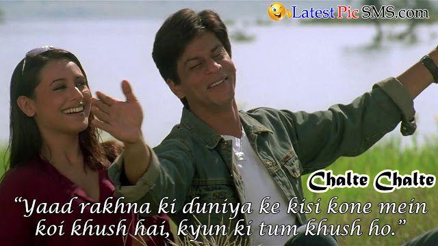 Bollywood Romatic Dialogues shahrukh