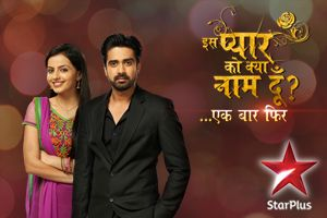 Iss Pyaar Ko Kya Naam Doon 2 1st August 2014 Iss Pyaar Ko Kya Naam Doon…Ek Baar Phir The drama serial Iss Pyaar Ko Kya Naam Doon 14th May 2014 Season 2 – Starplus is a Indian TV Drma which is telecast by Starplus Television Network. Watch and enjoy drama serial Iss Pyaar Ko Kya Naam Doon 22nd July 2014 Season 2 – Starplus. Share drama serial Iss Pyaar Ko Kya Naam Doon 22 July 2014 – Starplus with your firends.