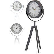 Vintage Clock On Tripod