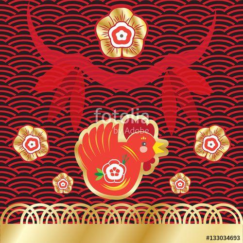 jewish new year poster