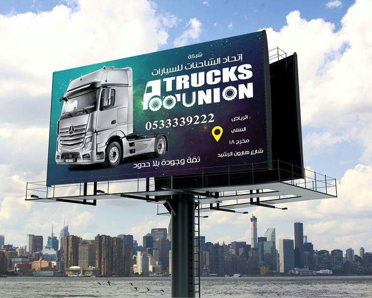 #trucksunion #ceskytrucker #advertising
