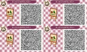 qr codes animal crossing and leaves on pinterest. Black Bedroom Furniture Sets. Home Design Ideas
