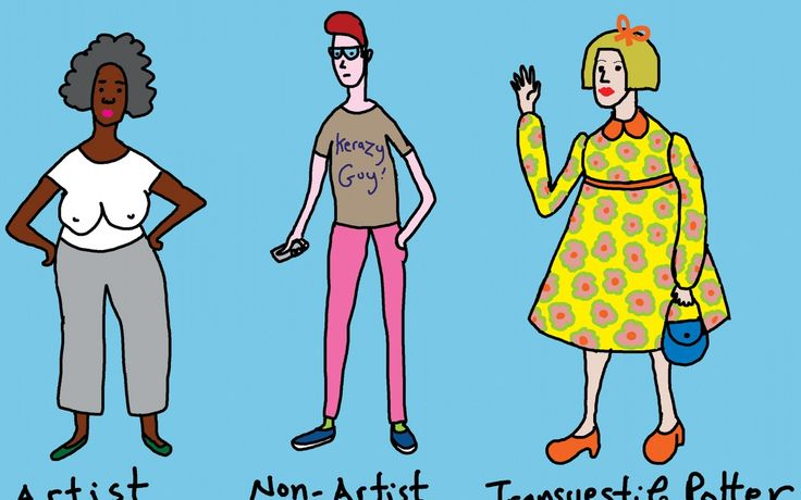 What does an artist look like? One of Grayson Perry's witty illustrations in Playing to the Gallery
