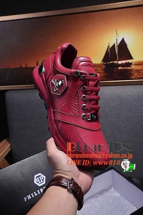 6e8127bad97b Philipp Pleinメンズ靴2019新作☆ブランドスニーカー紳士靴オシャレの欠けないアイテムブランド靴コピー