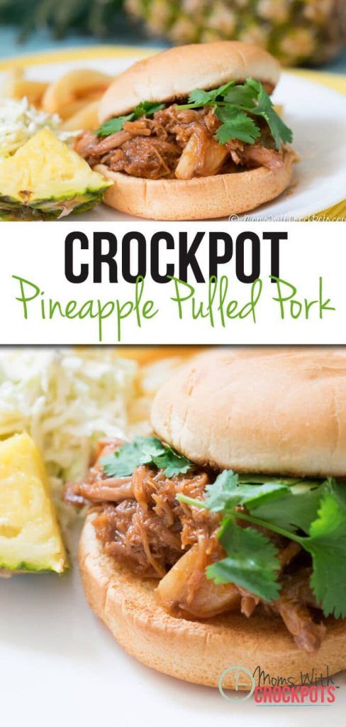 This is not your regular crockpot pulled pork recipe. Kick it up a notch with this Crock Pot Pineapple Pulled Pork. It is full of flavor that the entire family will love!