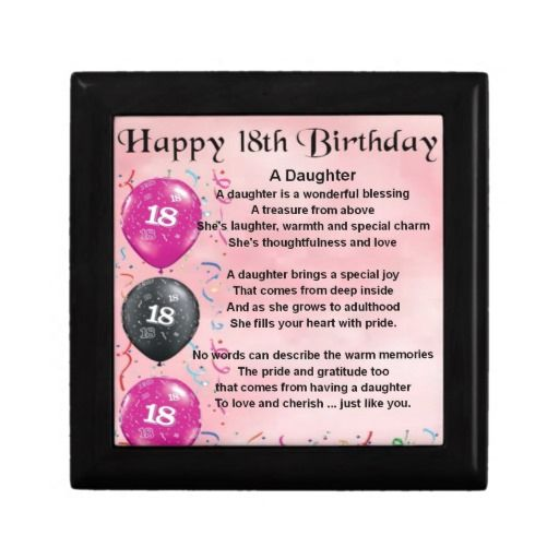 17 Best Ideas About Birthday Poems For Daughter On