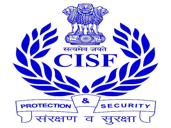 CISF Recruitment 332 Constable Posts 2018: Central Industrial Security Force (CISF) has notification recruitment of 332 Constable (Fire)