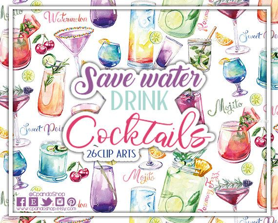 Drinks Clipart Set, Cocktail Clipart, Alcohol Clipart, Party Clipart, Friday Night Clipart, Planner Clipart, Bachellorette party bachelor