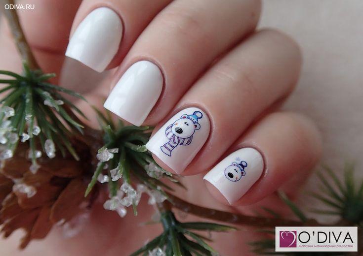 Водные наклейки (Северный мишка BLE419) http://odiva.ru/~toVXW #водныенаклейки #наклейкидляногтей #слайдердизайн #наклейкинаногти  #дизайнногтей #ногти #идеиманикюра #маникюр