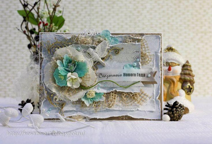 открытка с новым годом, с новым годом, новогодняя открытка, открытка скрапбукинг, новогодняя открытка своими руками, Костина Анастасия, Kosana Art, открытка с птицей, цветочный новый год
