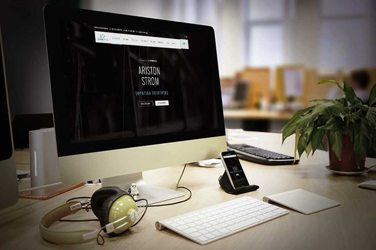 Astrom.gr –  Σχεδιασμός και κατασκευή e-shop