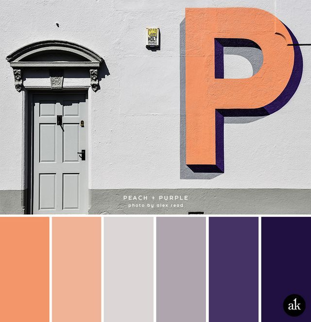 "Isn't this mural fab? Do you think the colors were inspired by the letter, or vice versa? I'd love to live in a place where, instead of giving an address, I could say ""we're at the peach and purple P."