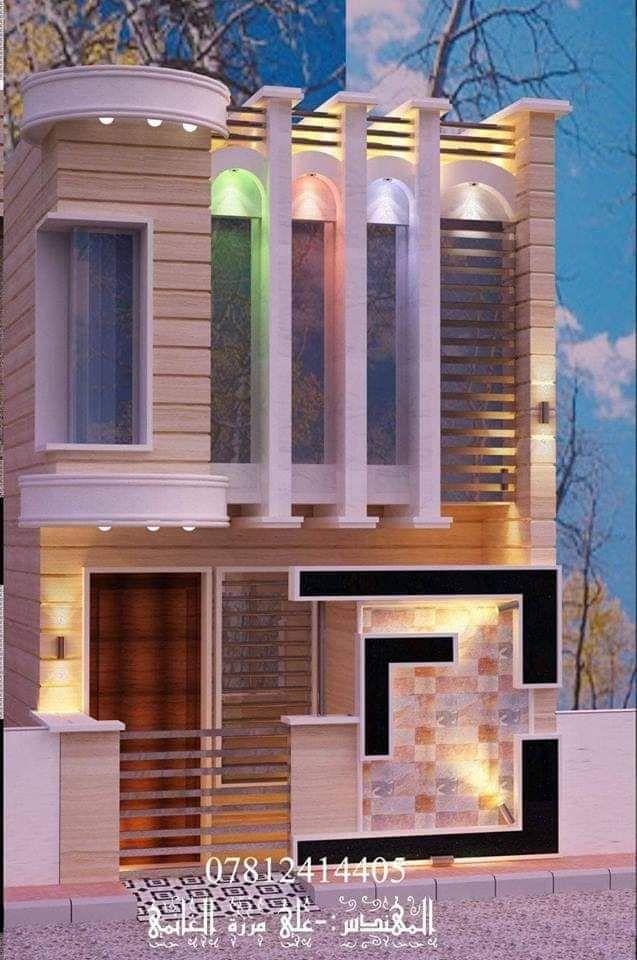 Pin By منتديات شباب الرافدين تجمع شبا On المنتديات الهندسية House Styles Home Mansions
