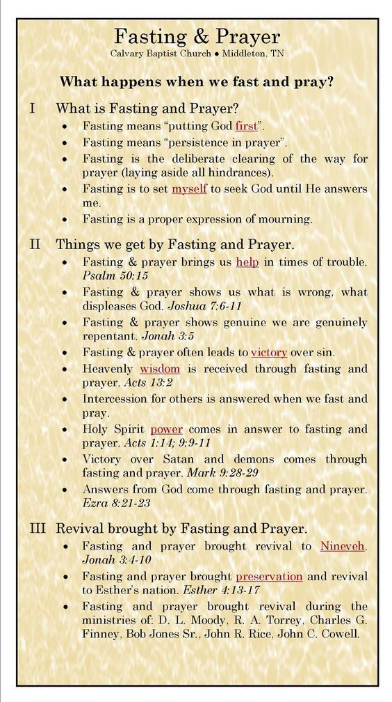 Fasting: Bible study on fasting.