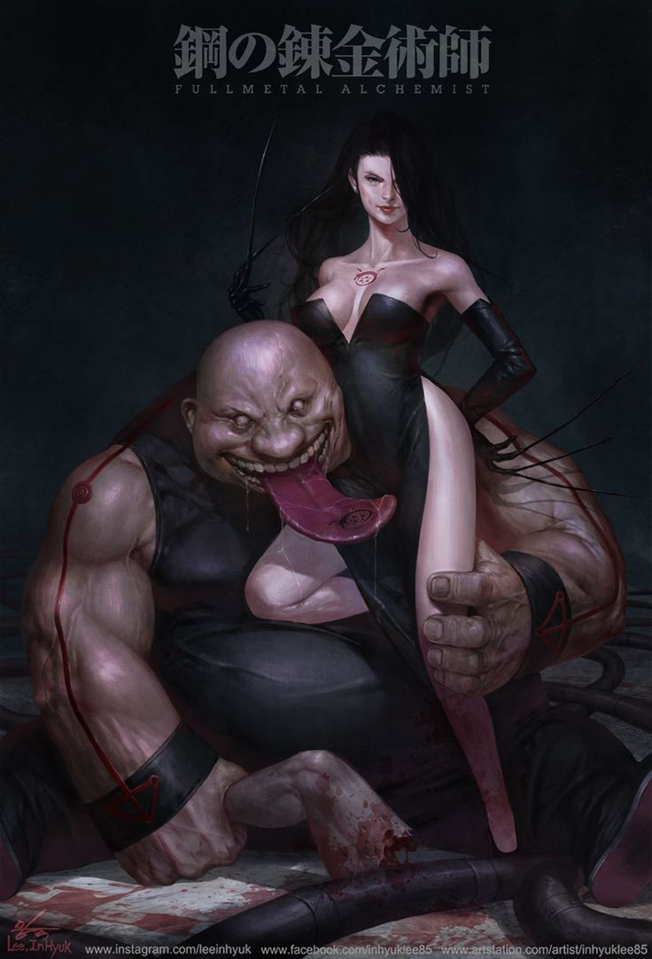Full Metal Alchemist, Lust & Gluttony - InHyuk Lee