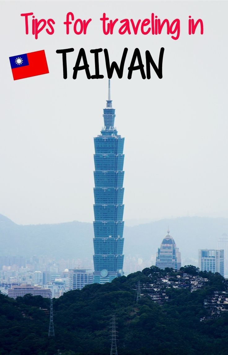 Insider tips for traveling in Taiwan. Find out what you need to know about transportation, lodging, food, activities, top destinations and more