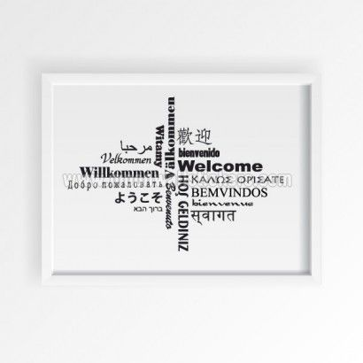 Welcome Poster - Moon Wall Stickers