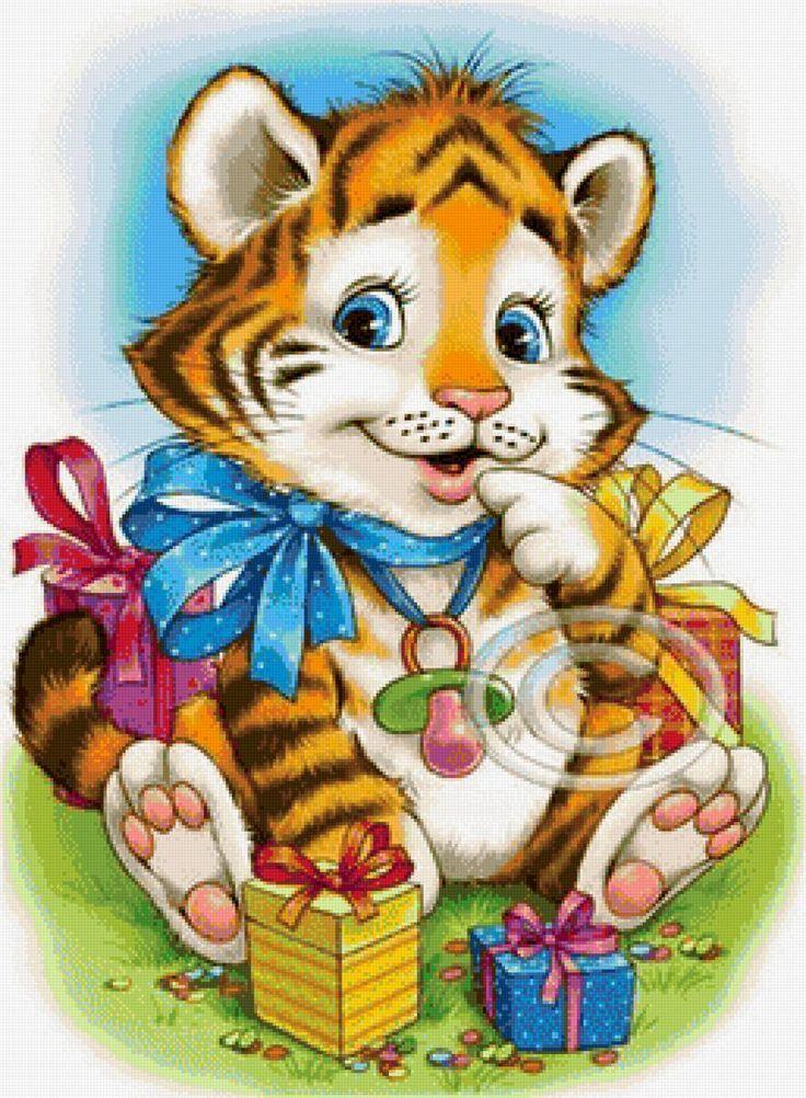 Мульты приколами, картинки с днем рождения тигренок