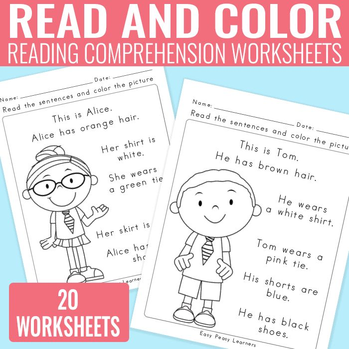 Best 25+ Comprehension worksheets ideas on Pinterest | Reading ...