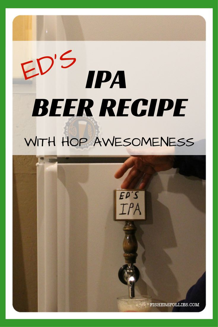 This IPA beer recipe for home brewers is full of hop awesomeness from homegrown hops.  This brew is sure to get a thumbs up for its hop flavor and aroma!
