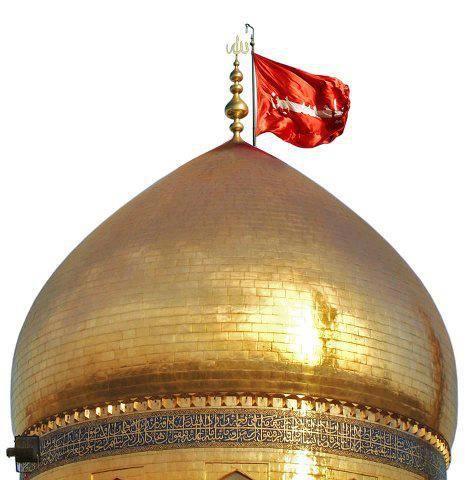 imam hussain house - photo #21